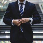 Concorso Banca d'Italia per Ingegneri: i requisiti per partecipare